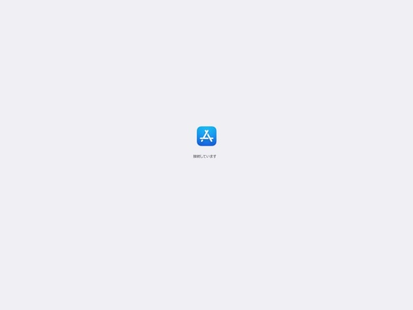 Screenshot of itunes.apple.com