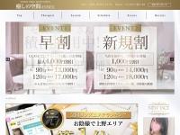 Screenshot of iyashinokuukan.net