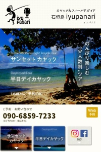 Screenshot of iyupanari.com