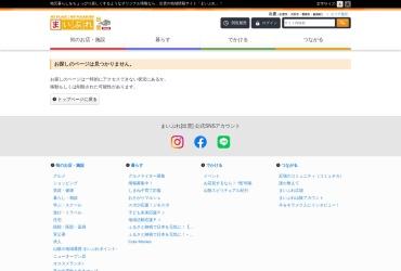 Screenshot of izumo.mypl.net