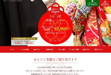 Screenshot of izumokon-coyori.com