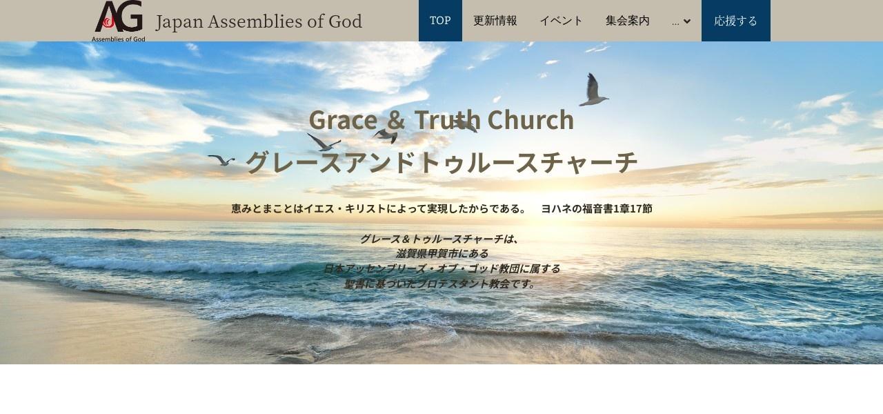 Screenshot of j-ag-gntc.mystrikingly.com