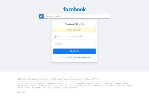 https://ja-jp.facebook.com/akaricafe/