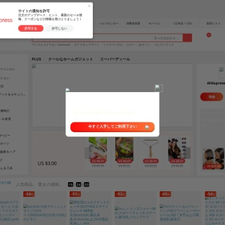 """ゲーミングマウス「G900」のバッテリーとクリックの静音化~ただし難易度""""高"""" 29"""