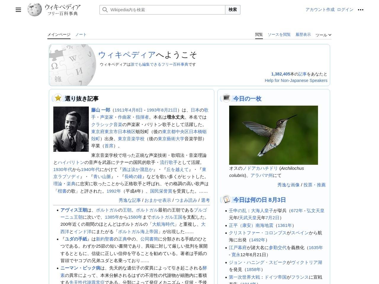 https://ja.wikipedia.org/wiki/%E3%82%B3%E3%83%AB%E3%83%8D%E3%83%83%E3%83%88