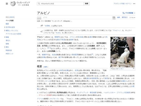 https://ja.wikipedia.org/wiki/%E3%82%A2%E3%83%AB%E3%83%93%E3%83%8E