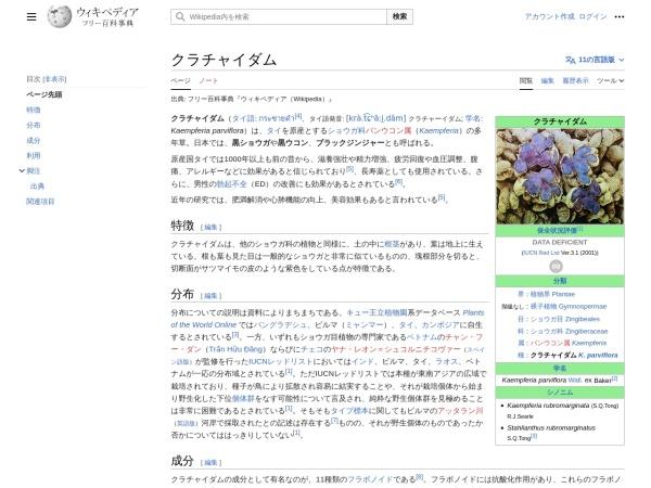https://ja.wikipedia.org/wiki/%E3%82%AF%E3%83%A9%E3%83%81%E3%83%A3%E3%82%A4%E3%83%80%E3%83%A0