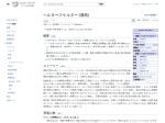 https://ja.wikipedia.org/wiki/%E3%83%98%E3%83%AB%E3%82%BF%E3%83%BC%E3%82%B9%E3%82%B1%E3%83%AB%E3%82%BF%E3%83%BC_(%E6%BC%AB%E7%94%BB)