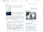 https://ja.wikipedia.org/wiki/%E3%83%A1%E3%82%A4%E3%83%B3%E3%83%9A%E3%83%BC%E3%82%B8