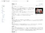 https://ja.wikipedia.org/wiki/%E6%83%85%E5%A0%B1%E3%82%AB%E3%83%BC%E3%83%89