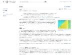 https://ja.wikipedia.org/wiki/BTO