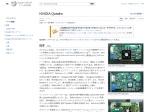 https://ja.wikipedia.org/wiki/NVIDIA_Quadro