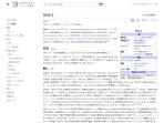 https://ja.wikipedia.org/wiki/SHA-1