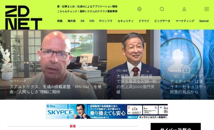 Screenshot of japan.zdnet.com