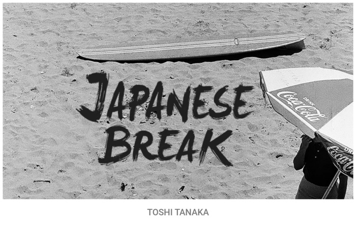 Screenshot of japanesebreak.com