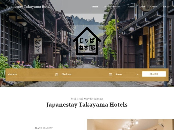 Screenshot of japanestay.com