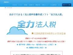 https://japanex.jp/HojinFinalReturns