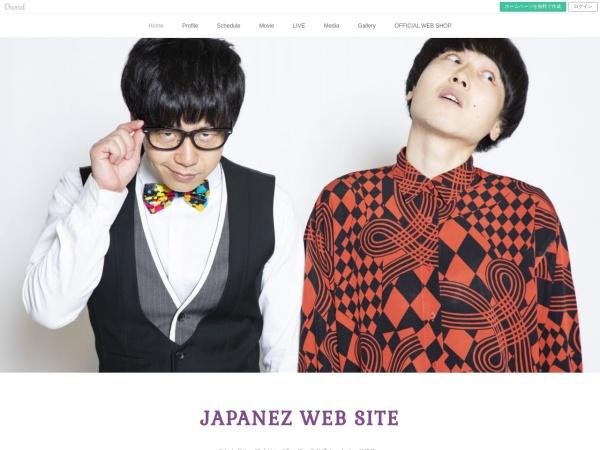 Screenshot of japanez-web.amebaownd.com
