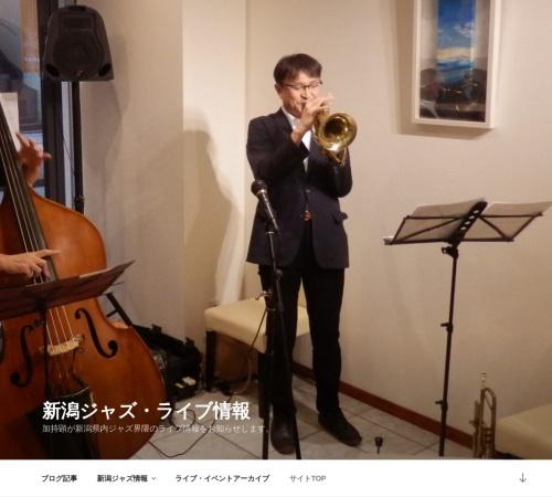 Screenshot of jazz.niigata-rate.net