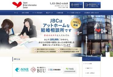 Screenshot of jbcmarry.co.jp