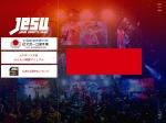 Screenshot of jesu.or.jp