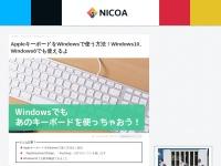 https://jimon.info/applekeyboard-windows/