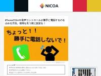 https://jimon.info/iphone-ban-call/