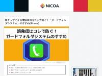 https://jimon.info/iphone-guard-folder/