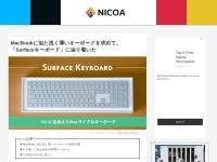 https://jimon.info/surface-keyboard/