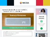 https://jimon.info/surface-keyboard/