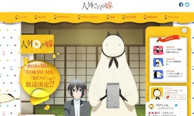 Screenshot of jingaisan.com