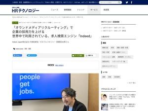 https://jinjibu.jp/hrt/article/detl/techsolution/2014/