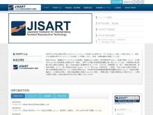 Screenshot of jisart.jp