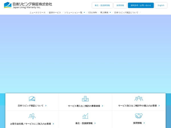 Screenshot of jlw.jp