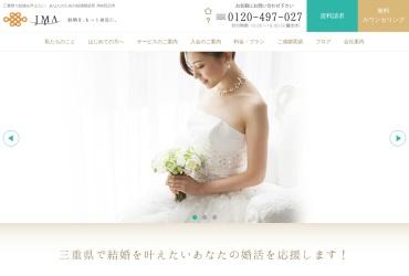 Screenshot of jma1122.com