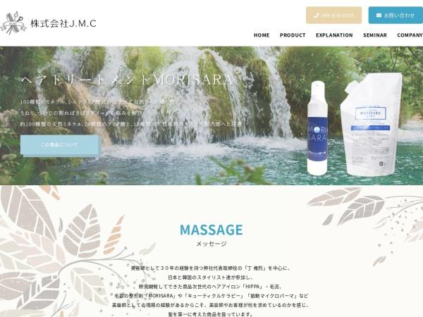 Screenshot of jmc-hippa.com