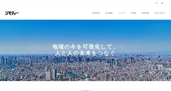 Screenshot of jmty.co.jp
