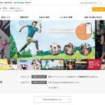 Screenshot of joyfit.jp