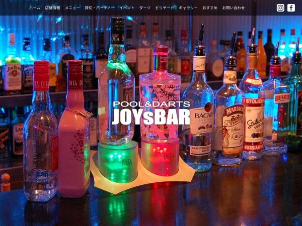 Screenshot of joysbar.com