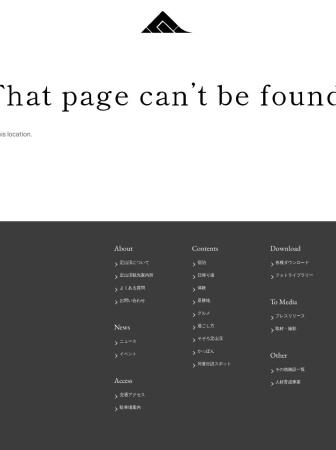 Screenshot of jozankei.jp