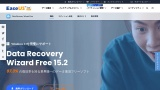 https%3A%2F%2Fjp.easeus.com%2Fdata recovery software%2Fdrw free - データ復元ソフト「EaseUS Data Recovery Wizard」レビュー