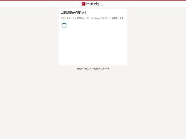 Screenshot of jp.hotels.com