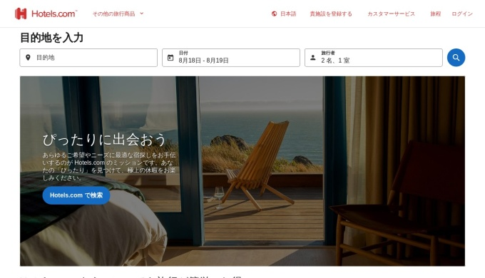 Screenshot of jp.hotels.com