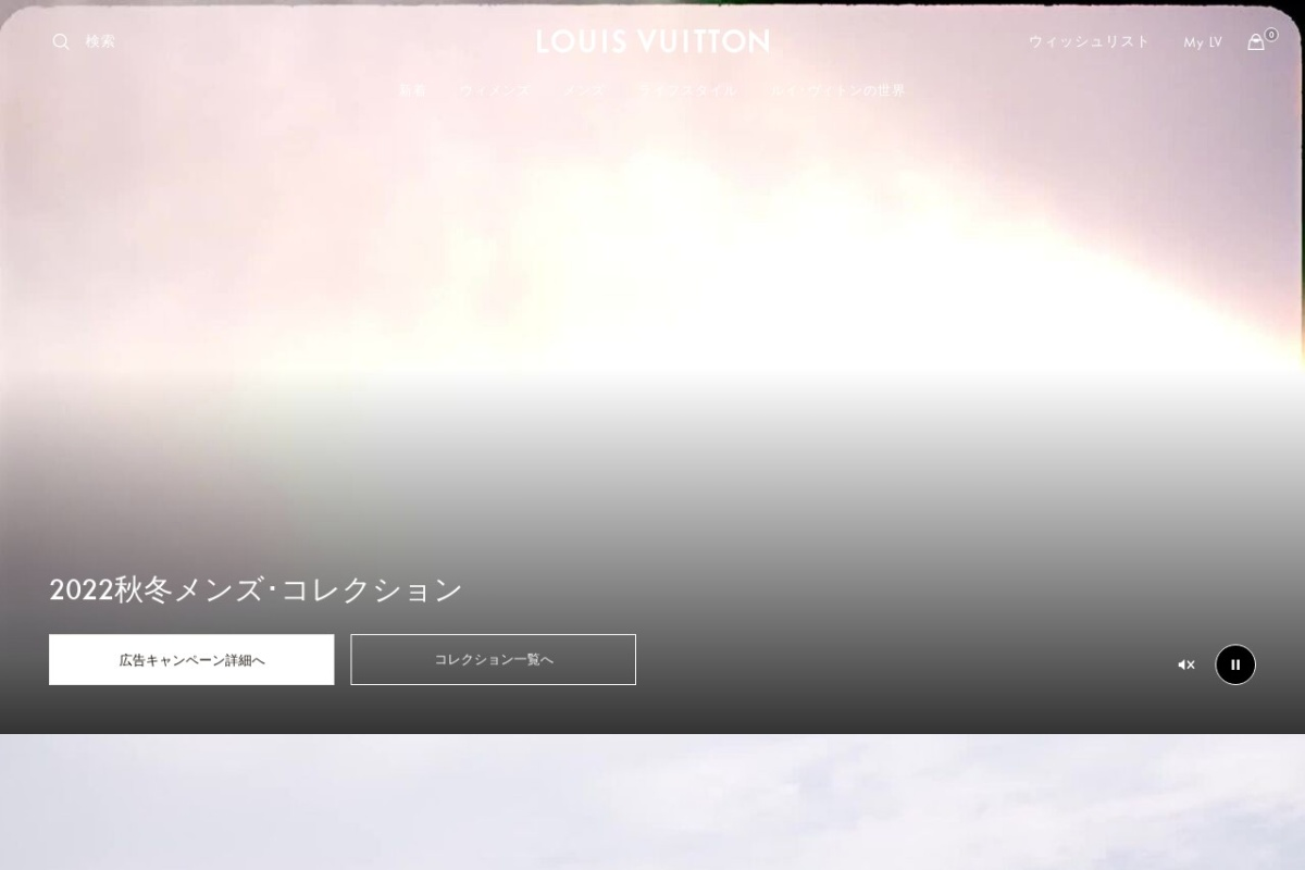 https://jp.louisvuitton.com/jpn-jp/homepage