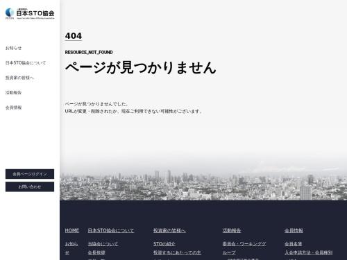 Screenshot of jstoa.or.jp