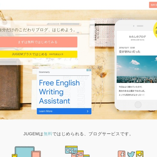 Screenshot of jugem.jp