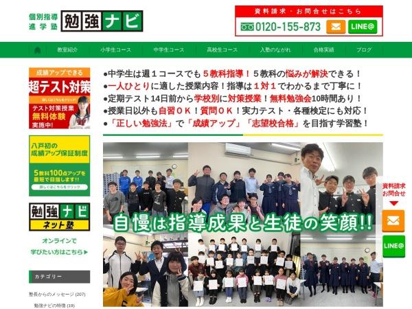 Screenshot of juku.educreation.co.jp