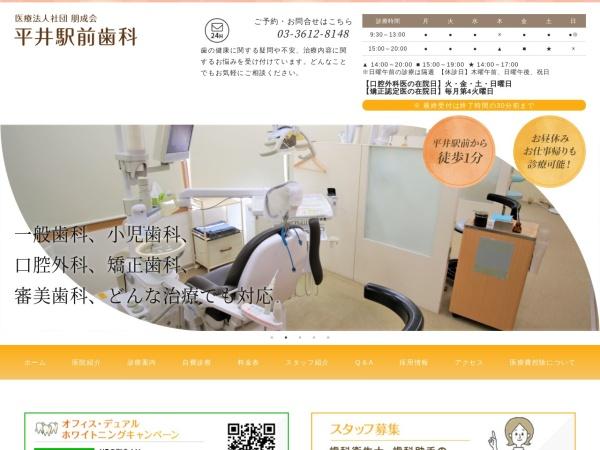 Screenshot of jun-dental.net