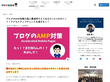 https://junichi-manga.com/blog-amp/