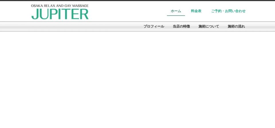 Screenshot of jupiter-gm.jimdofree.com